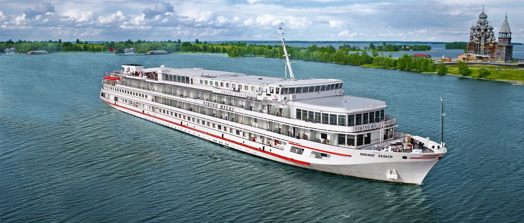 About The Viking Helgi Viking River Cruises